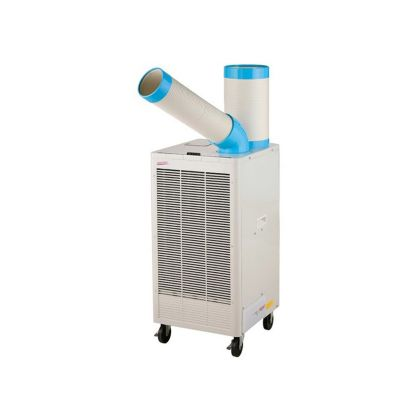 Koolzone N407-TC - 8,532 BTU 3/4 Ton Single Duct Portable Spot Cooler with Oscillating Function 110/115V